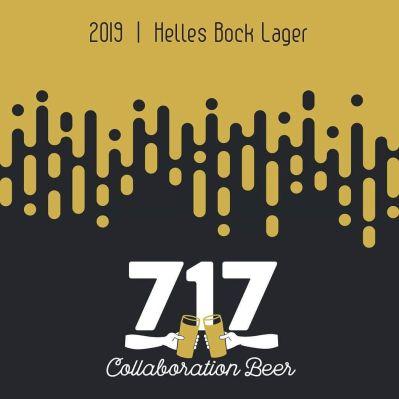 2019 717 Collab Logo Square